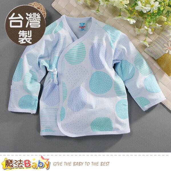 嬰兒肚衣台灣製薄款純棉護手肚衣魔法Baby~g2462a