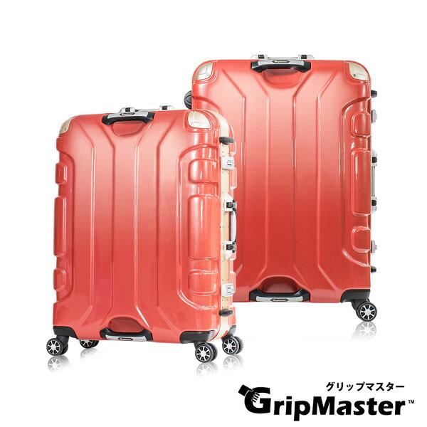 日本GripMaster28吋火星橘雙把手硬殼鋁框行李箱GM1203-71