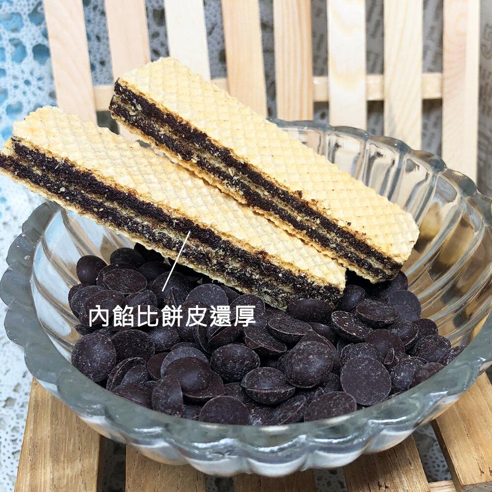 新品上市!!《盛香珍》濃厚榛果巧克酥168gx10盒(箱) 2