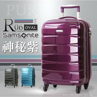 《熊熊先生》2016行李箱推薦69折! Samsonite新秀麗 Oval 旅行箱 TSA海關鎖 28吋 可加大 R06 +好禮自由選