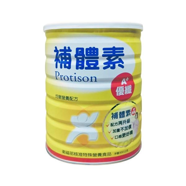 補體素 優纖A+ 900G 【美十樂藥妝保健】