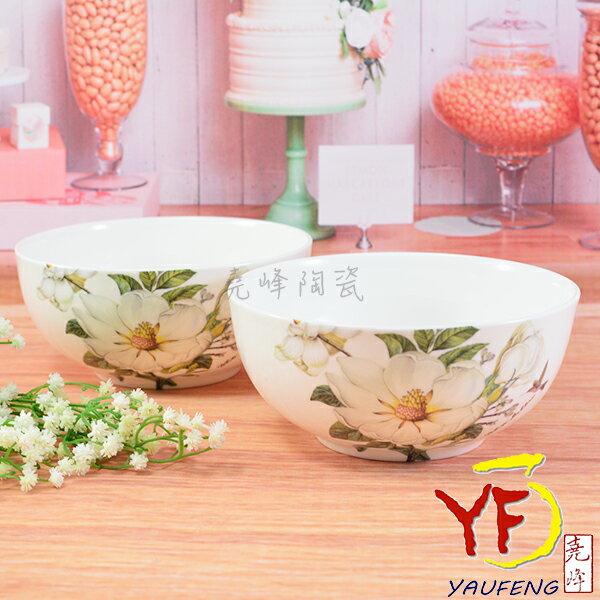 ★堯峰陶瓷★餐桌系列 骨瓷 白山茶 6吋湯碗 碗公 麵碗 碗缽