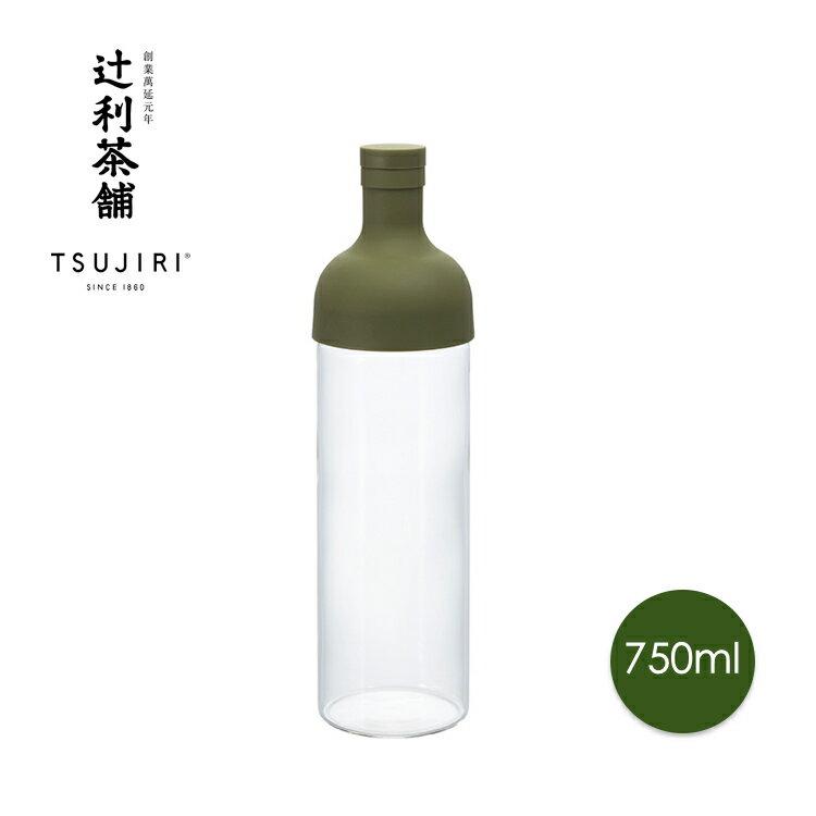 【辻利茶舗 x HARIO】酒瓶冷泡茶壺750ml (綠) 創新設計,高品質玻璃瓶身,附可拆式濾網,沖泡簡易,清洗方便。原廠公司貨。 0