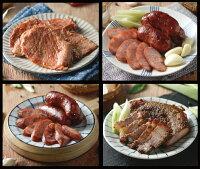 中秋節烤肉-肉類推薦到好食辰(可預購)中秋烤肉組合 鹹豬肉(約600g)+醃肉片(約600g)+任選兩味香腸(各300g)就在好食辰推薦中秋節烤肉-肉類