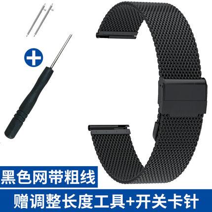 手錶腕帶 小米手錶錶帶 小米智能運動手錶標準版watch尊享版替換腕帶配件金屬不銹鋼矽膠吸磁錶鏈男女『XY3154』