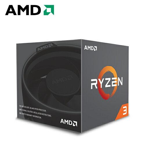 AMDRyzen3-12003.1GHz四核心處理器【三井3C】