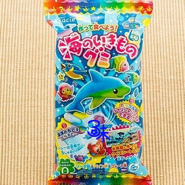 (日本) kracie 可利斯 手工diy糖果-海洋生物軟糖  ( 可利斯DIY糖 知育果子 DIY 自己動手做糖果 ) 1包18公克 特價80元【4901551355013】 - 限時優惠好康折扣