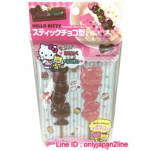 【真愛日本】161103000442入巧克力模具-KT蘋果愛心    三麗鷗 Hello Kitty 凱蒂貓  日本限定 精品百貨 日本帶回