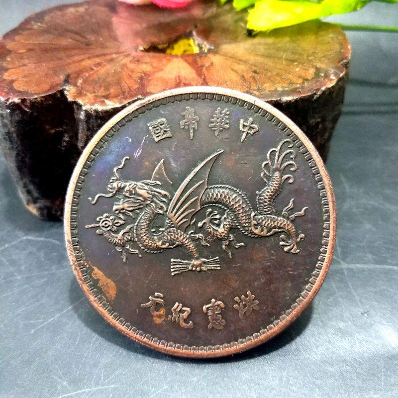 大號仿古銅板民國紀念銅幣袁大頭龍洋古錢幣高帽飛龍銅幣銅元古幣