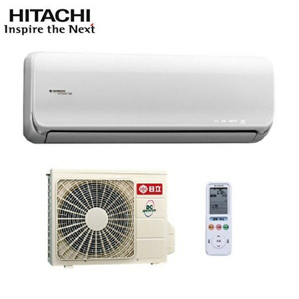 ★贈休閒背包★ 『HITACHI』☆ 日立 變頻 冷專型 分離式冷氣 (適用4-6坪) RAS-36JK / RAC-36JK  **免運費+基本安裝**