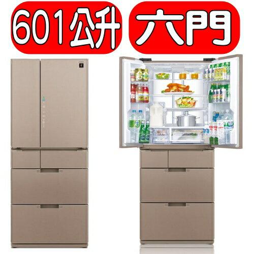 <br/><br/>  《結帳再折扣》 SHARP夏普【SJ-GF60BT-T】《601公升》日本原裝六門冰箱<br/><br/>