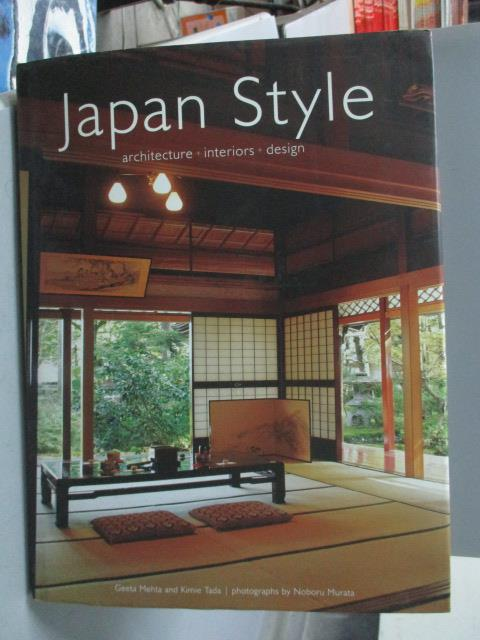~書寶 書T6/建築_ZEG~Japan Style: Architecture Inte