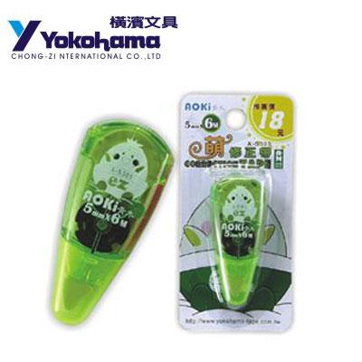 YOKOHAMA 橫濱 萌修正帶A~S3051^(綠^) 10個 盒
