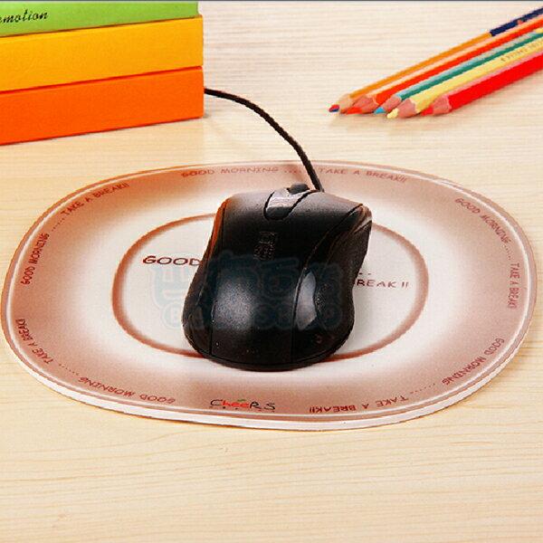 創意個性早餐小清新滑鼠墊 電腦辦公室滑鼠墊【巴布百貨】