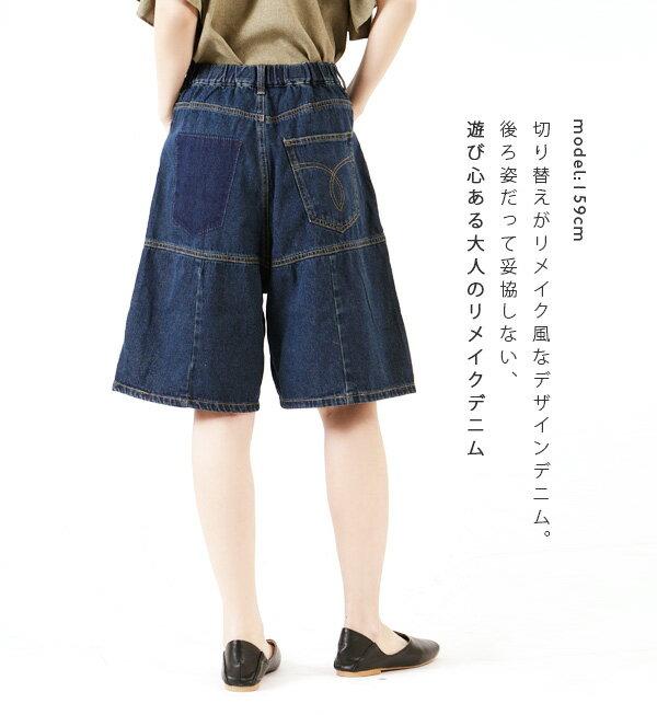 日本e-zakka / 休閒牛仔短褲33617-1900054 / 日本必買 代購 / 日本樂天直送(4900) 5