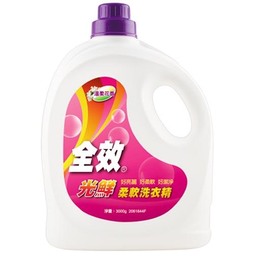 毛寶全效光鮮柔軟洗衣精3000g