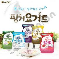 婦嬰用品【任三入95折】ivenet艾唯倪 - 韓國優格豆豆餅乾 【好窩生活節】。就在小奶娃婦幼用品婦嬰用品