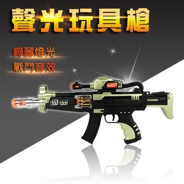 【888便利購】8903兒童聲光電動步槍(有振動效果)