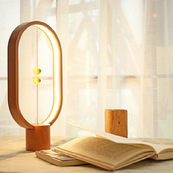 荷蘭 allocacoc Heng衡 LED燈 / 櫸木 / 淺色橢圓 6
