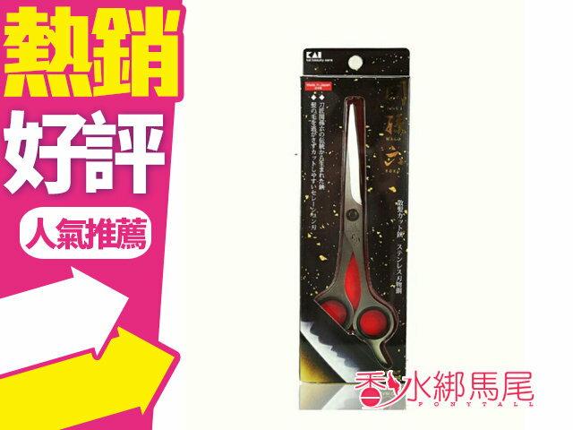 日本 KAI 貝印 HC-3518 關孫六 理髮剪刀(ST柄) 1入◐香水綁馬尾◐