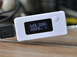 【測電流神器】USB電壓電流測試儀