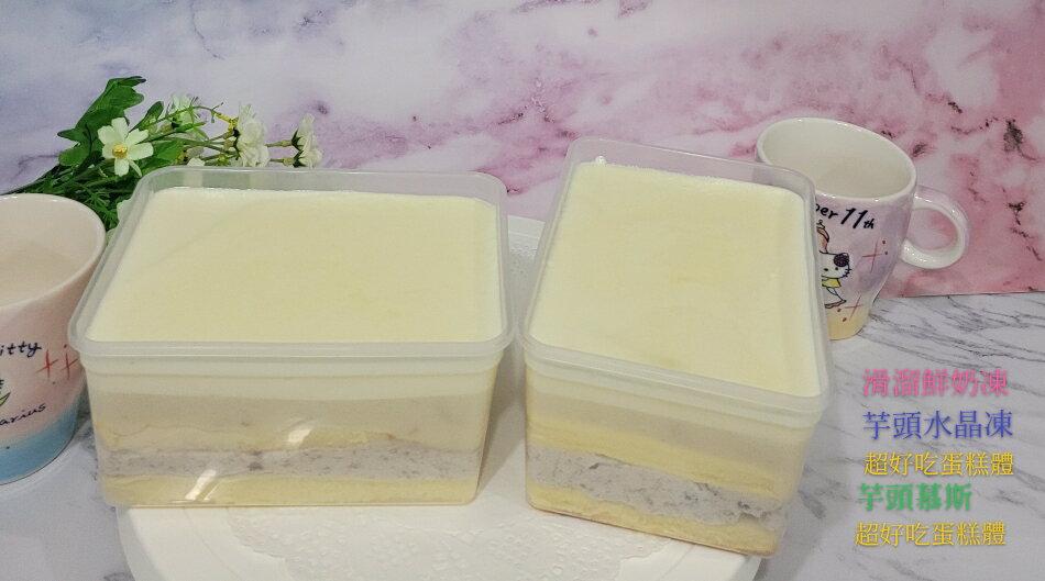 下午茶首選 雙層芋泥蛋糕寶盒 芋泥慕斯加芋泥水晶凍再加上滑順的奶凍   輕鬆吃