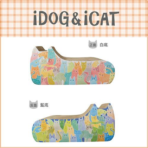 【日本ICAT】 雙面手繪感塗鴉貓抓板-貓拼圖