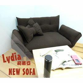 【台客嚴選】Lidya莉蒂亞雙人沙發/和室椅/沙發床/貴妃椅