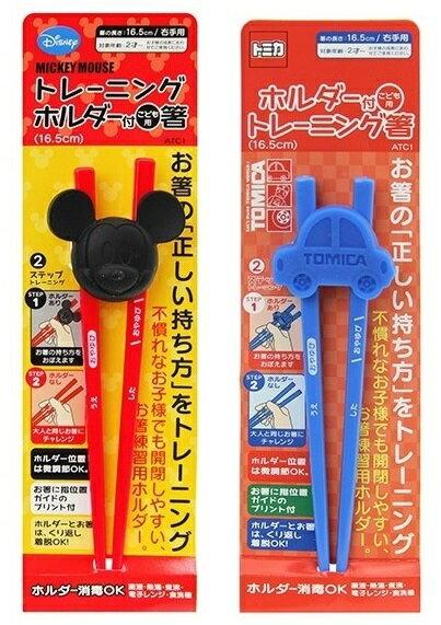 【淘氣寶寶】【寶貝屋】 米奇 / TOMICA 自動練習筷 JF22190a