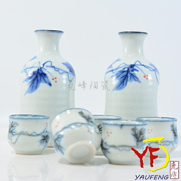 ★堯峰陶瓷★ 日本瓷器 美濃燒 冰裂 手繪清酒壺 二壺五杯組 附外盒