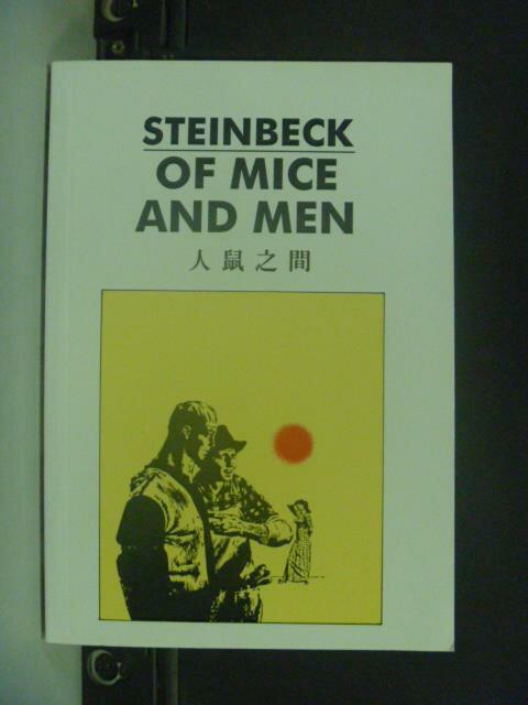 【書寶二手書T4/原文小說_JJO】人鼠之間Of Mice and Men_Steinbeck
