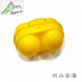 [ GoSport ] 2粒裝蛋盒 / 保護攜帶式 / 收納雞蛋 / 輕巧好收 / 露營幫手 / 預防雞蛋爆裂 / 503003