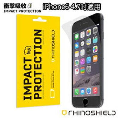 RHINO SHIELD犀牛盾 iPhone6 4.7吋 超強抗衝擊螢幕保護膜 一經拆封即無法退換貨