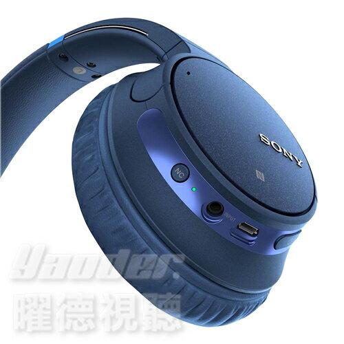 【曜德★送收納袋】SONYWH-CH700N藍無線藍芽降噪耳罩式耳機★免運★