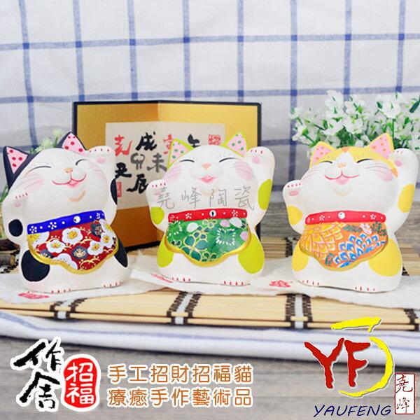 堯峰陶瓷:★[日本瀨戶燒民藝作舍]手工繪製招福和貓(梅菊四葉)彩繪陶瓷