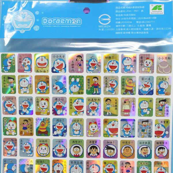 哆啦A夢貼紙 百格獎勵貼紙(有自) MIT製/一包12大張入{促20}~正版授權