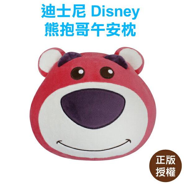 正版迪士尼卡通 熊抱哥午安枕 抱枕 靠枕/LAIBAO蕾寶生活廣場33cm*32cm