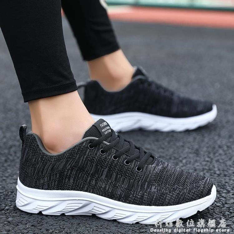 回力男鞋秋季新款網面透氣運動鞋軟底防滑耐磨跑步鞋男士休閒鞋子