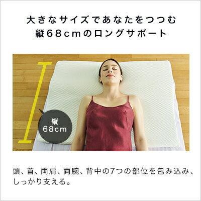 True Sleeper Seventh Pillow 舒眠記憶枕 枕頭 TR7P3SHY。20個工作天後配送。-日本直送 日本樂天-日本必買 日本樂天代購(15984*3) /  件件含運 1