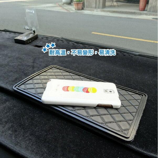 e系列【菱格紋防滑墊】車用 置物止滑墊 儀錶板 手機 零錢 汽車防滑
