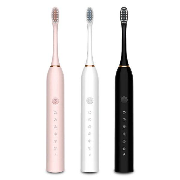 BLADE超聲波六檔電動牙刷 現貨 當天出貨 電動牙刷 聲波震動 牙刷 清潔牙齒 USB充電【刀鋒】