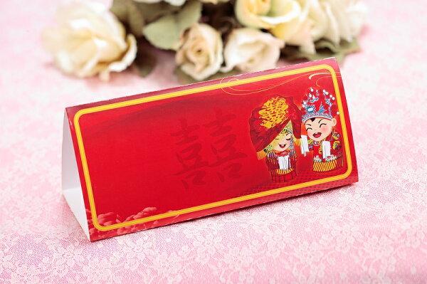 一定要幸福哦~~中式空白桌席卡、宴席桌卡,宴客、喜宴、紅包袋