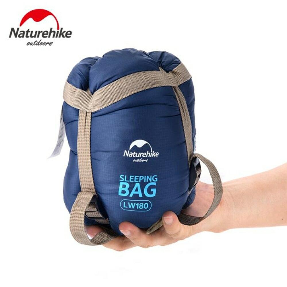 睡袋NH薄款迷你睡袋成人戶外露營旅行超輕便攜可拼雙人棉睡袋加大號CY潮流站