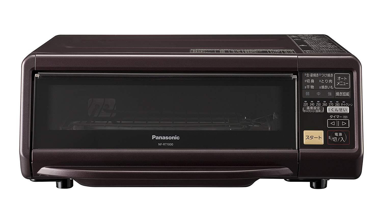 日本公司貨 Panasonic 國際牌 NF-RT1000 煙燻機 烤魚機 燻製機 烤箱 日本必買代購