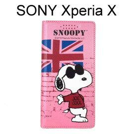 SNOOPY 彩繪皮套 [英國粉] SONY Xperia X F5121 F5122 (5吋) 史努比【正版授權】