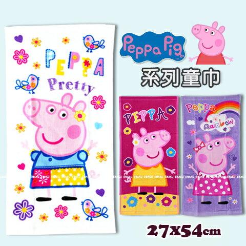 新款佩佩豬童巾紗布巾系列PeppaPig唐企