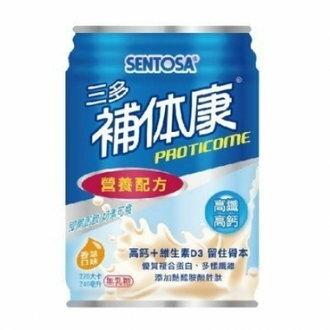 三多 補體康 高纖高鈣營養配方240ml*24罐/箱