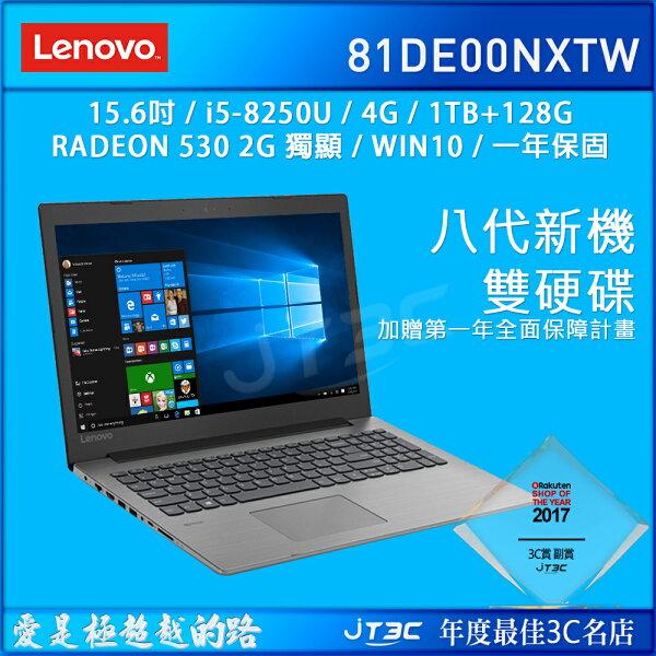 【點數最高16%】Lenovo聯想IdeaPad33015IKB81DE00NXTW(i5-8250U4G1TB+128GSSDAMDRADEON5302G獨顯W10灰)筆記型電腦《附原廠電腦包》《全新原廠保固》※上限1500點