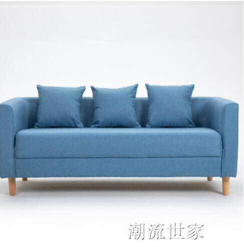 小戶型布藝沙發出租屋公寓經濟小沙發簡約沙發椅客廳家具三人沙發MBS