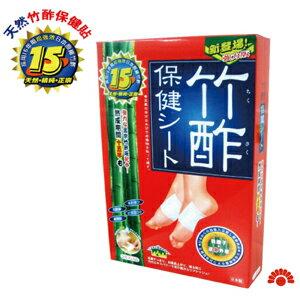 【銀元氣屋】銀髮族專用 日本原裝竹酢保健貼(6入裝)